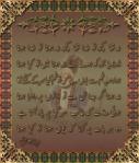Ghalib's Poetry